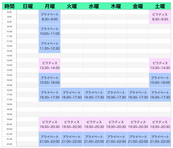 pataka schedule